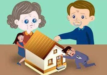 离婚房产分割你知道哪些