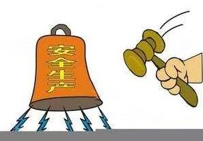 企业违法转包、分包产生的工伤应承担责任
