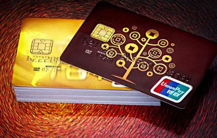 出国旅游,银行卡在国外被克隆盗刷