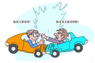 交通事故流程三步走