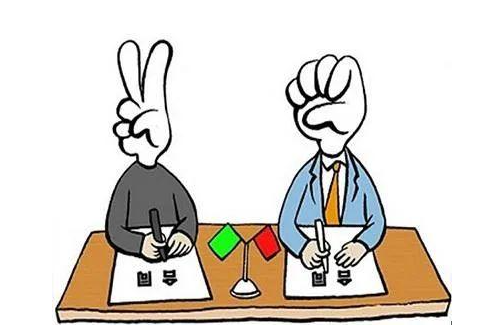 特许经营合同的基本要素是什么?